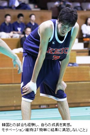 basketball20080819-2