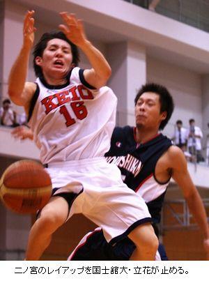 basketball20080908-1