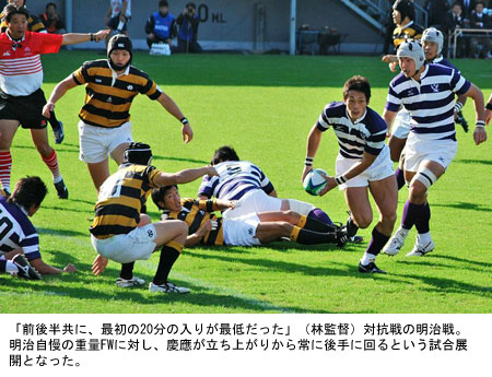rugby1-2