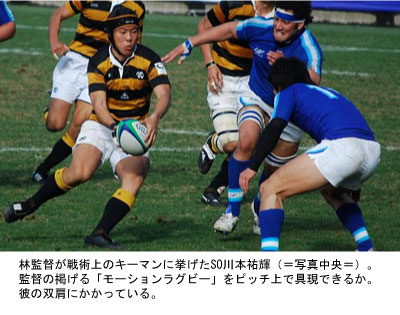 rugby2-1