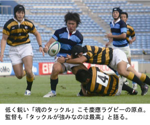 rugby2-2