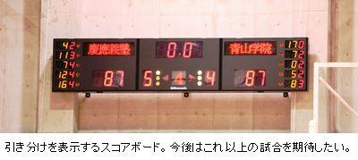 basketball1-2