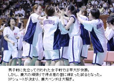 basketball3-1