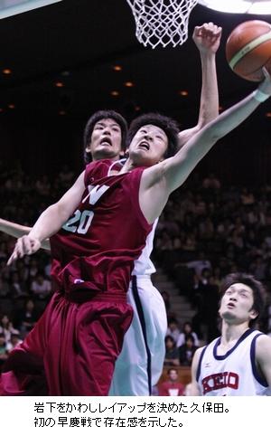 basketball3-3