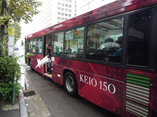 h-20081002