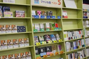 おすすめの本と分野別売上ランキングコーナー