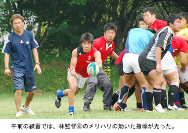 rugby20080815-1-2