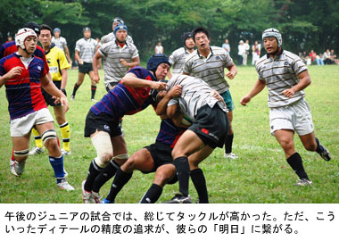rugby20080815-2