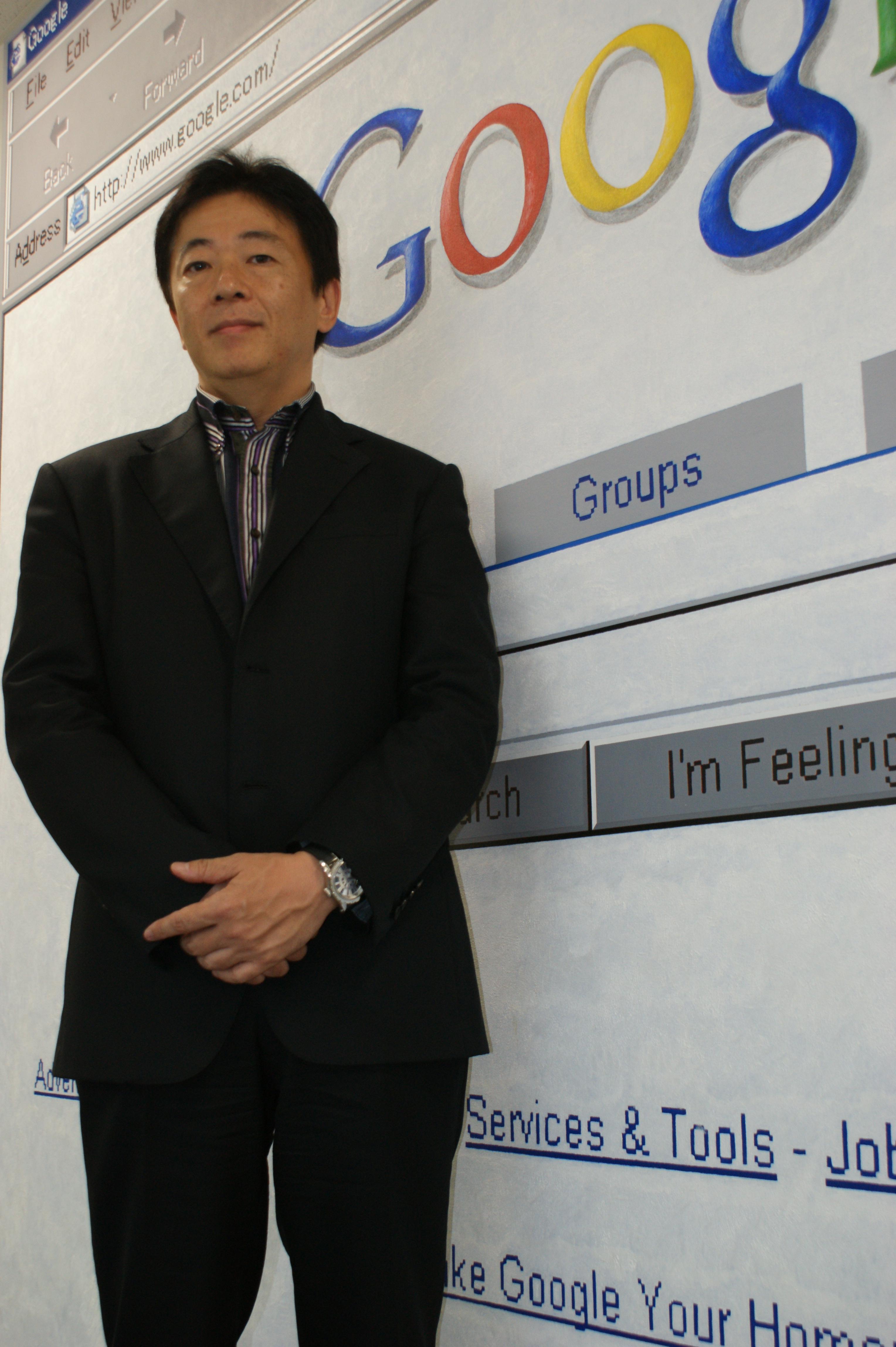 Google代表取締役社長
