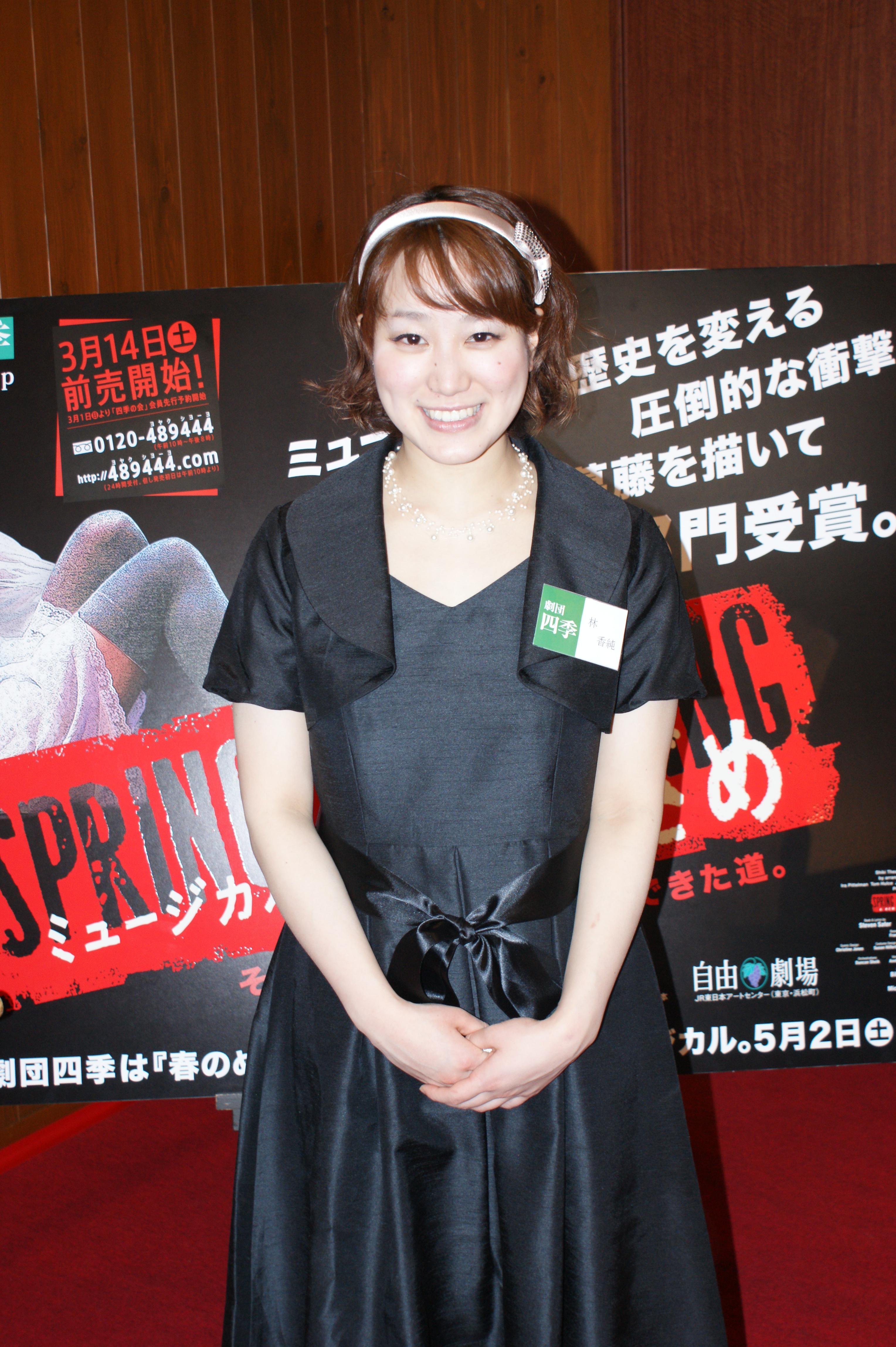弱冠19歳で主演女優を務める林香純さん