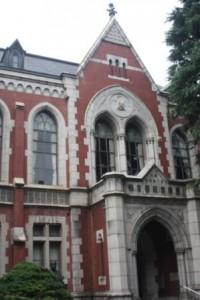 歴史ある三田キャンパスの旧図書館