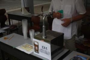 特に人気があった富士吉田市の地ビール