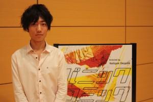 『パニック・コミック』には俳優の竹中直人さんも出演