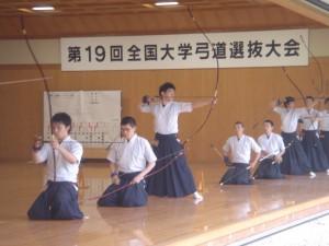 武士の道具であった和弓(提供:弓術部)