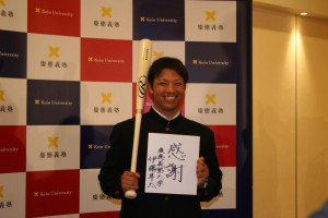 阪神からの一位指名に喜ぶ伊藤