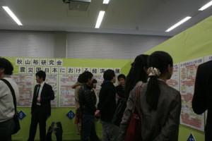 ゼミの三田祭発表には多くの人々が集まる
