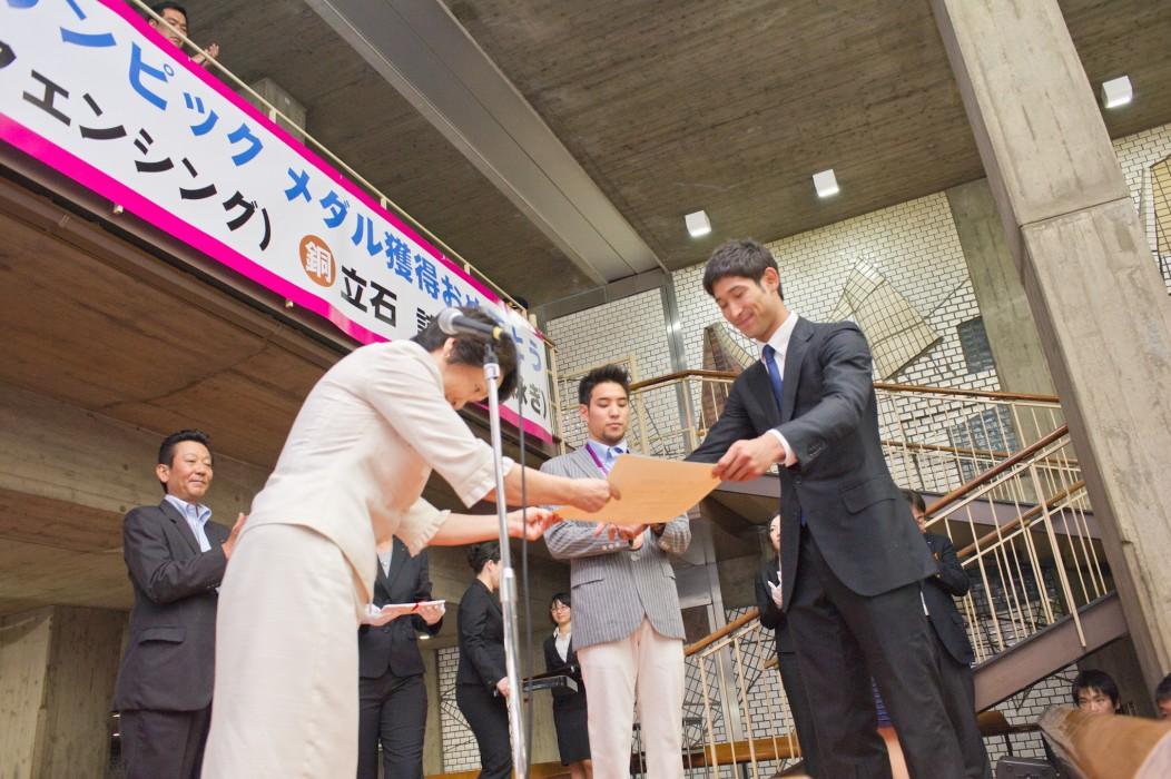 横浜市スポーツ栄誉賞_e