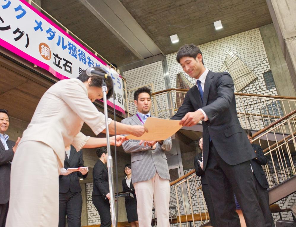 横浜市スポーツ栄誉賞2