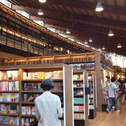 武雄市図書館s