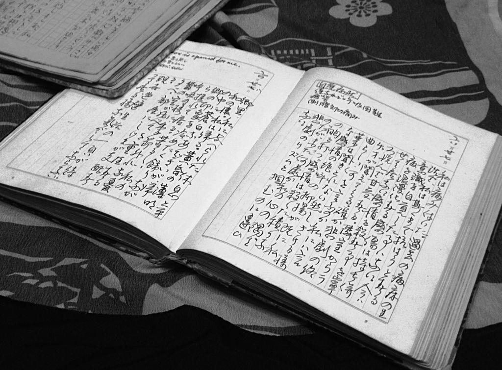 慶應義塾と戦争