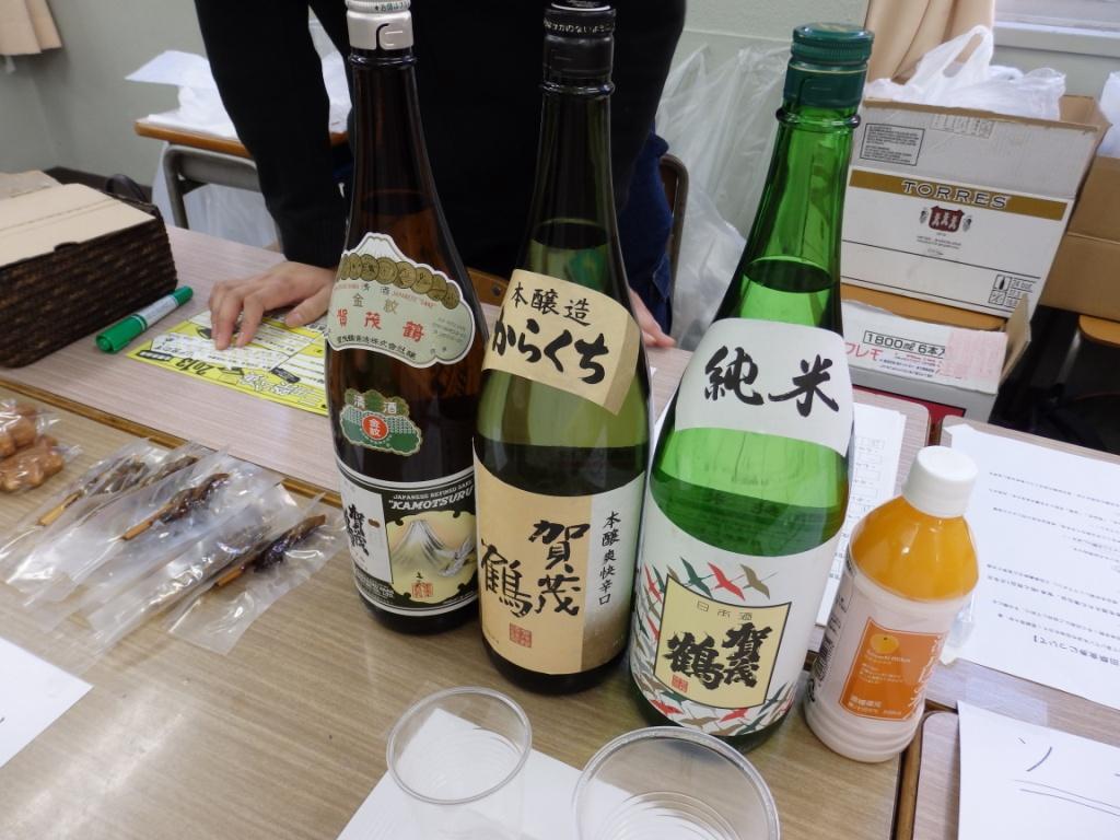 広島学生会