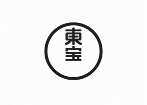 東宝映画 (企業)