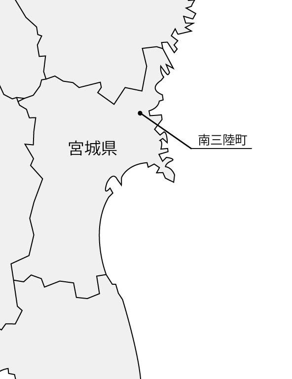 南三陸町-01