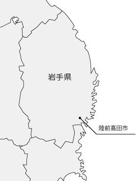 陸前高田市-01