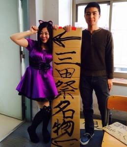 リケジョアイドルのマイマイこと高木麻衣さん(左)