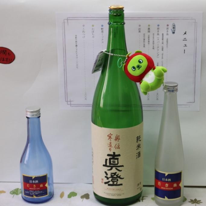 信濃慶應学生会