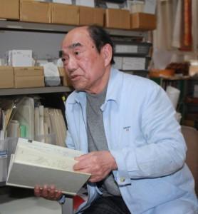 「和紙文化辞典」作成にも携わった浅野氏