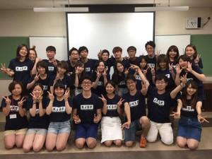 今年の夏「日韓学生フォーラム」に参加したメンバーたち