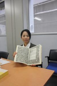 慶大文学部  安形麻里准教授