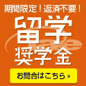 慶應塾生新聞会 iaeウェブバナー