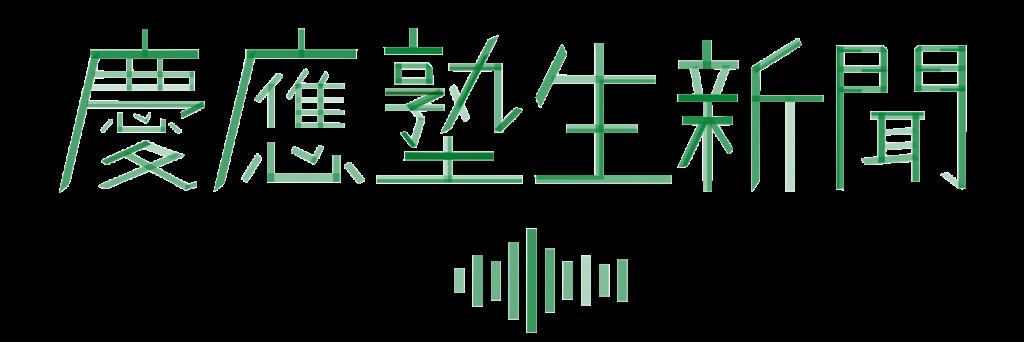 jukushin_footer