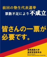 190509_jukushin_web_ad_senkan