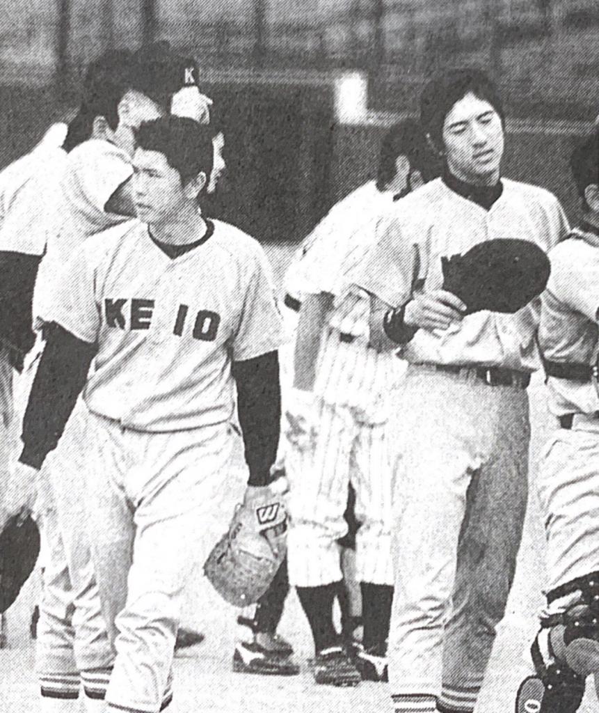 (慶應塾生新聞 2003年4月号)