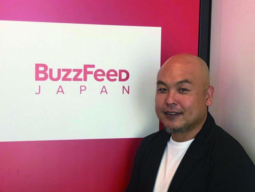 BuzzFeed加工済み(WEB)