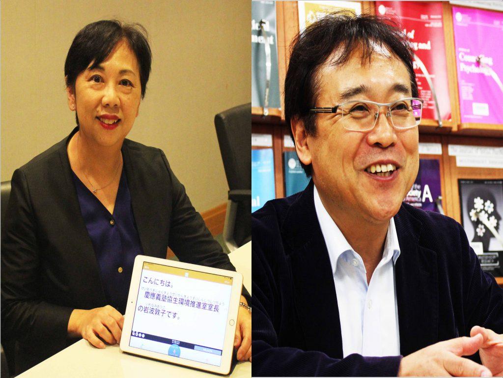 (左から)岩波敦子室長、中野泰志教授
