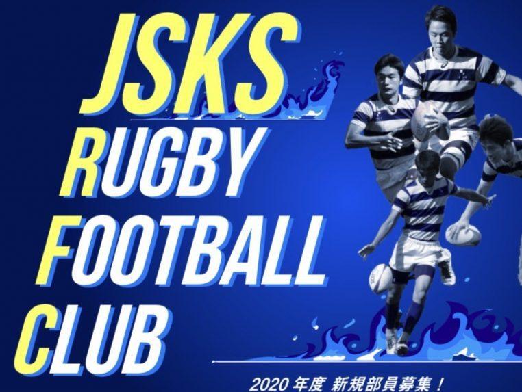 JSKS_1