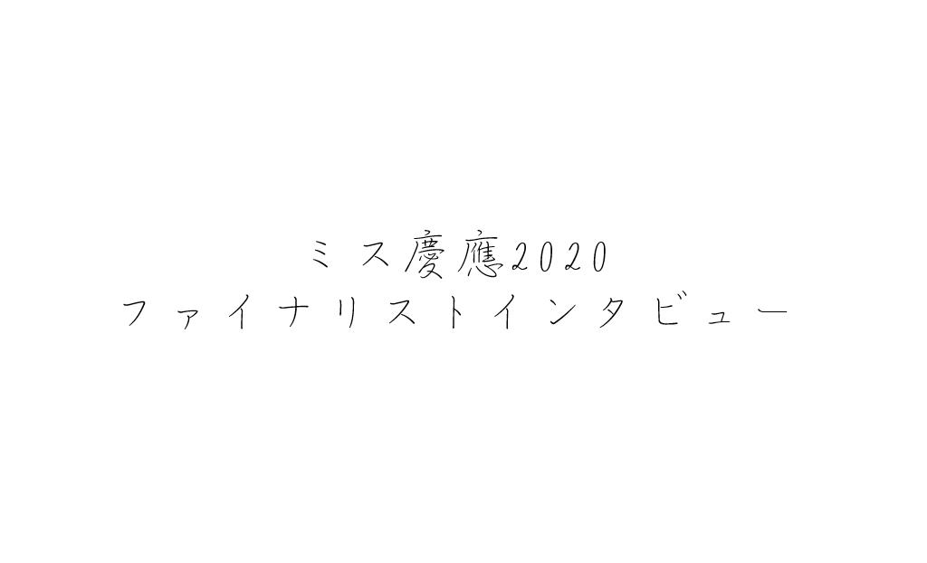 スクリーンショット 2020-11-10 025009