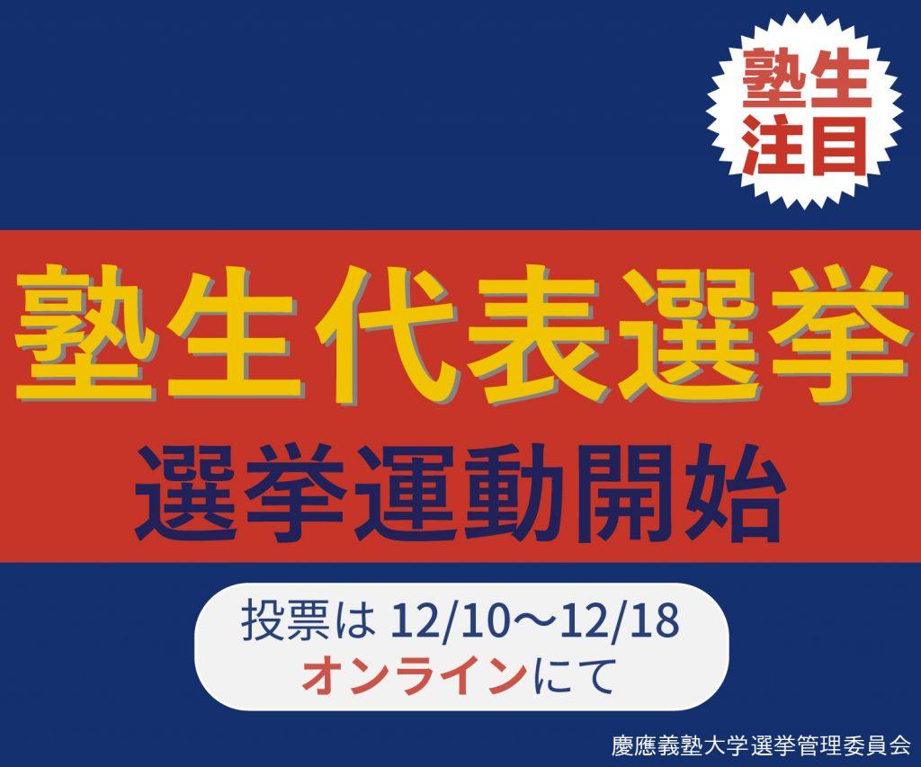 塾新バナー広告②_アートボード 1